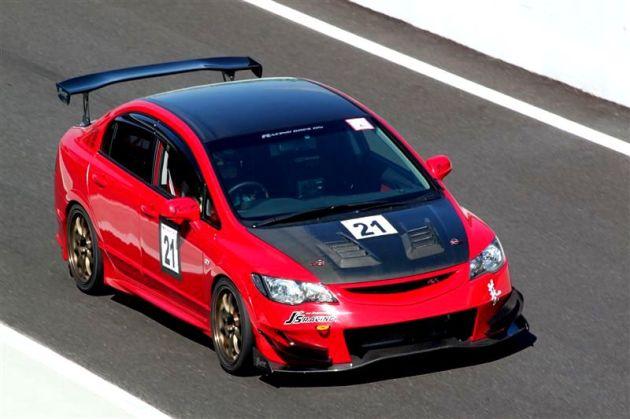 J S Racing Fd2 Rr Blood Seeker Pedal 2 The Metal Autoblog