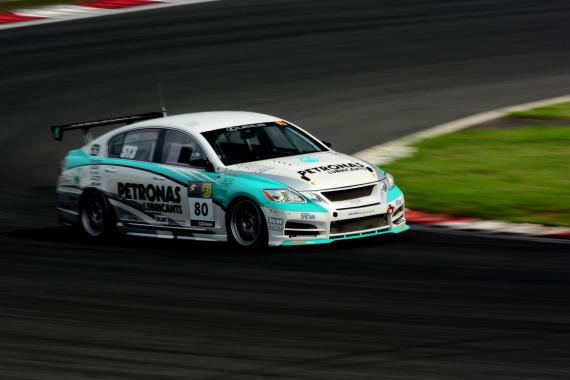 Petronas GS