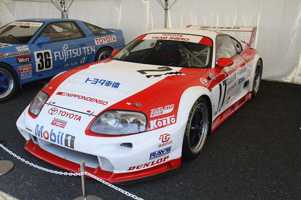 TOYOTA Supra GT LM #27 - 24 Hours of Le Mans 1995 model