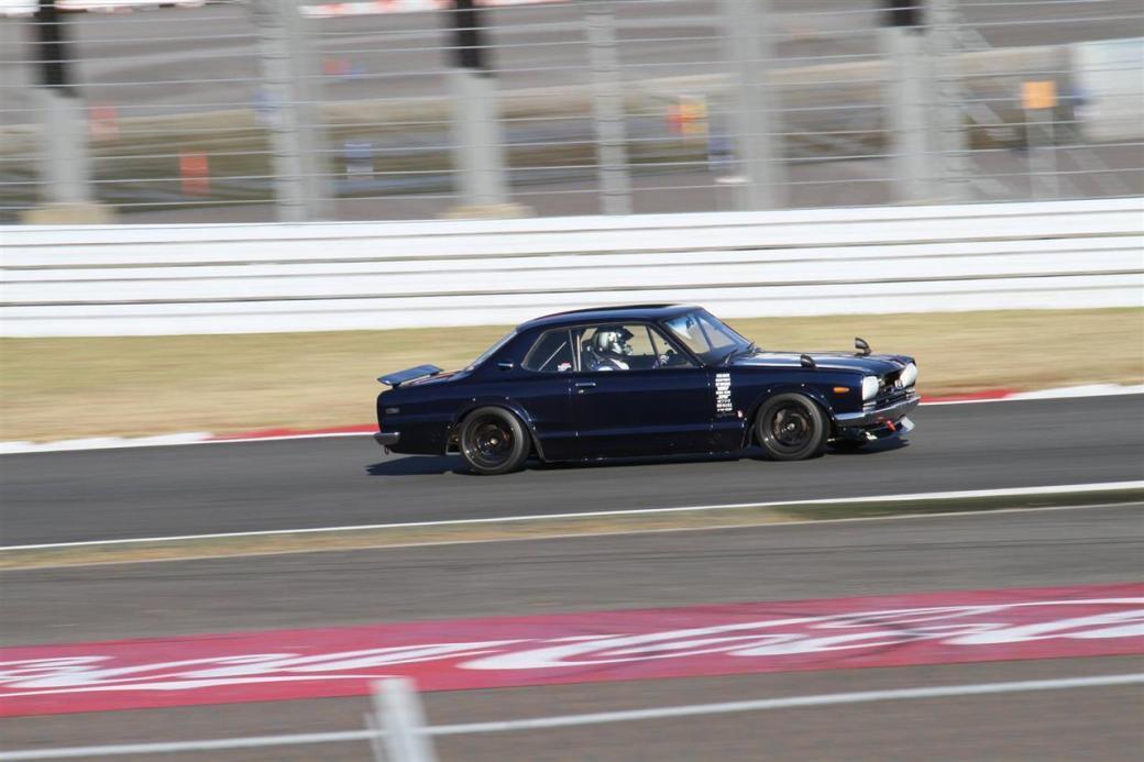 Blue Volk TE37V