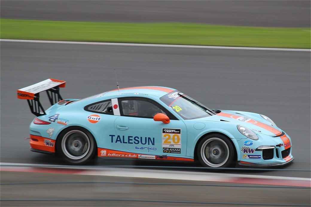 Gulf Racing JP 991 GT3 Cup